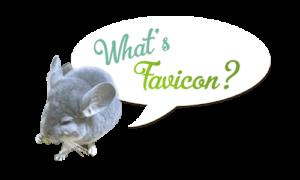 Faviconの作成と設置